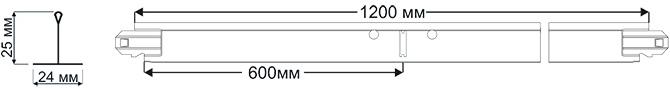 Основная направляющая Primet Standart T24 L=3600мм., белая