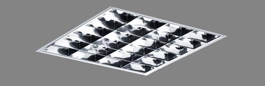 Растровые светильники для подвесных потолков